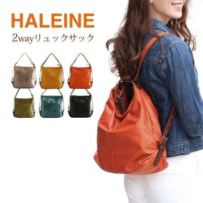HALEINE[アレンヌ] 本革 バッグ 2WAY 日本製 リュックサック ショルダーバッグ 牛革 栃木レザー / レディース A4 通勤バッグ ブランド ブランド 『ギフト』