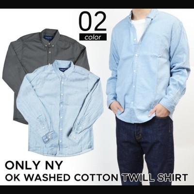 ONLY NY オンリーニューヨーク OK WASHED COTTON TWILL SHIRT ウォッシュド コットン ツイル シャツ 長袖 売り尽くし