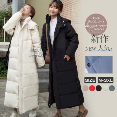 超ロン グダウンコート レディース 中綿ロングコート ジャケット 綿服 暖かい 防寒 軽量 防風 ダウンコート