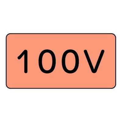 JIS配管識別ステッカー(極小)(10枚1組)(100V)AS-7-2SS