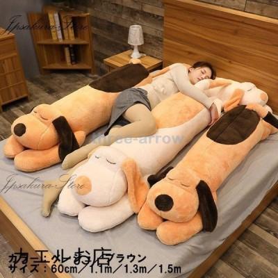 抱き枕 ぬいぐるみ 特大 通販 動物 大きい 癒し抱き枕 クッション 可愛い 寝具 子供部屋 柔らかい 横向き寝 洗える 昼寝まくら プレゼント