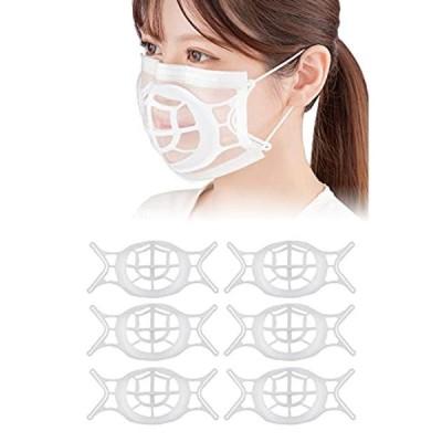 呼吸快適 マスクフレーム (白)6個入 顔に跡がつきにくい やわらかフィットタイプ 熱中症対策に 繰り返し使える ズレにくい ムレにくい