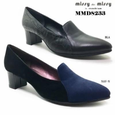 missy des missy MMD8233 ミッシー・デ・ミッシー レディース パンプス ポインテッドトゥ スタックヒール 靴 シューズ ヌバック スムー