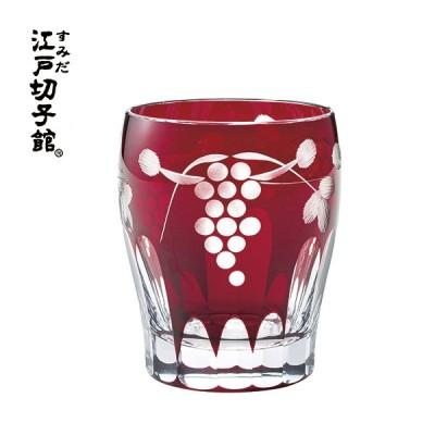 すみだ江戸切子館 タンブラー 葡萄(紅/TO-201)|
