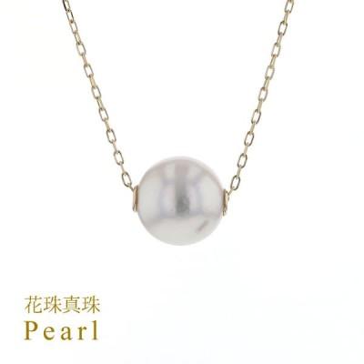 K18YG 花珠パール ネックレス