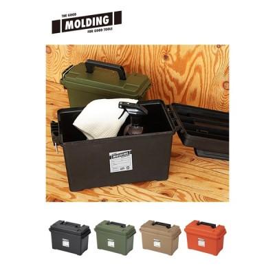 molding(モールディング) アーモツールBOX S  インテリア ミリタリー 収納 ケース ツールボックス
