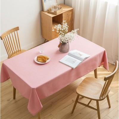 テーブルクロス 食卓カバー テーブルマット テーブル クロス タッセル  送料無料