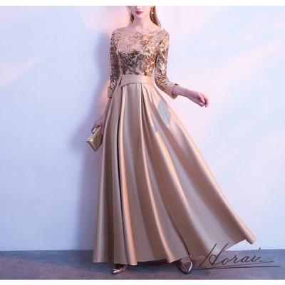 ドレス 七分袖 マキシ丈 ワンピース 背中ジッパー 豪華 装飾 ワンピドレス お呼ばれ 結婚式 二次会 パーティー お取り寄せ