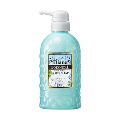 ボディソープ [シトラスサボンの香り] 500ml【敏感肌もやさしく洗う】ダイアンボタニカル リフレッシュ&モイスト
