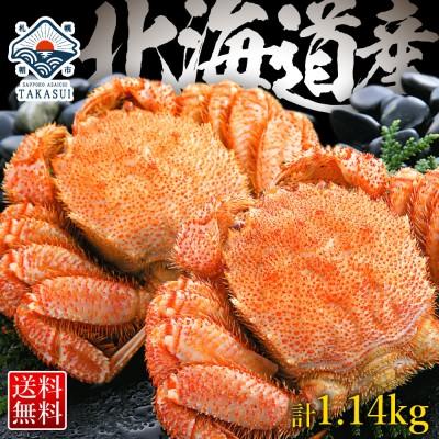 カニなら浜茹で毛蟹 大570g×2尾セット 計1.14kg   身入り90%以上の3特4特の最高ランクの堅蟹をボイルし急速冷凍!北海道産極上毛ガニ