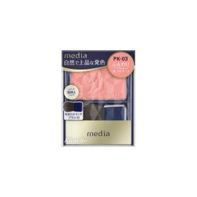 カネボウコスメット media(メディア)ブライトアップチークスNPK03 MDBCNP03