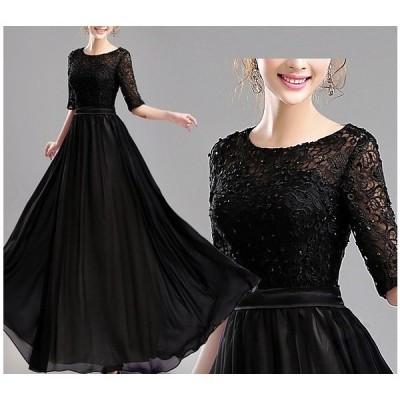 ドレス レース ビーズ ブラック ロングドレス 大きいサイズ有
