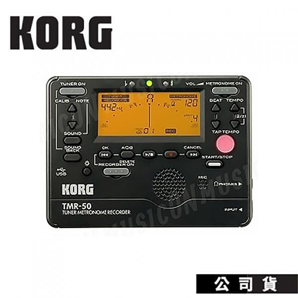 【南紡購物中心】KORG TMR-50 調音器 節拍器 錄音器 三合一功能 方便攜帶型LOOP