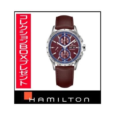24回払いまで無金利 H43516871 HAMILTON ハミルトン ブロードウェイ オートクロノ  メンズ腕時計   国内正規品  送料無料