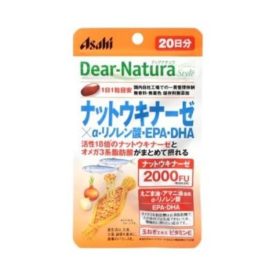 ディアナチュラスタイル ナットウキナーゼ×α-リノレン酸・EPA・DHA 20日/ ディアナチュラスタイル サプリメント