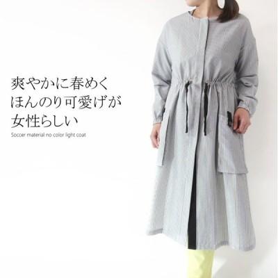 サッカー素材ストライプノーカラーコート ミセス ファッション 50 代 40代 60代 70代 アラフォー シャツ 綿 コットン 母の日