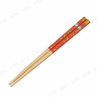 となりのトトロ(どんぐり) 竹安全箸 18cm カトラリー キッズ 台所用品 キッチン用品 食器 子供箸 子ども用 はし