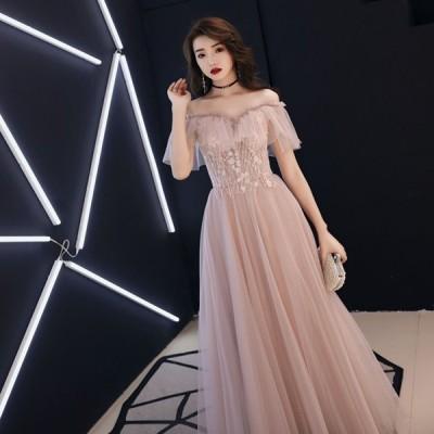 カラードレス ロングドレス ウェディングドレス パーティードレス 発表会 大きいサイズ 結婚式 ワンピース 二次会 ドレス 演奏会用ドレス 安い 送料無料