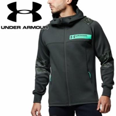 アンダーアーマー UAハイブリッド ニットジャケット 1364323-310 メンズ