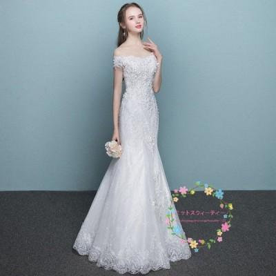 マーメイドラインドレス 白 二次会 安い 花嫁 袖あり 秋冬 ウエディングドレス 結婚式 ロングドレス ベアトップ マーメイド 小きいサイズ wedding dress
