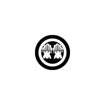 家紋シール 丸に並び松紋 直径24cm 丸型 白紋 KS24M-0758W