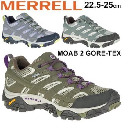 アウトドア シューズ レディース スニーカー/メレル MERRELL モアブ 2 ゴアテックス/ローカット GORE-TEX 防水 透湿 女性 靴/MOAB2GORE-