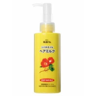 【純椿油ヘアミルク 150mL】[代引選択不可]