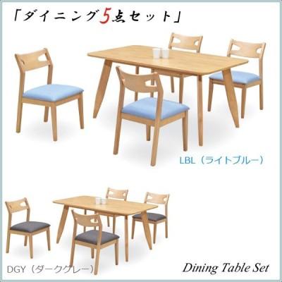 ダイニングセット 5点セット 4人掛け 食卓テーブルセット 北欧 おしゃれ