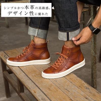 ブーツ メンズ ビジネスシューズ 本革 革靴 ウイングチップ ファッション 防滑 防水