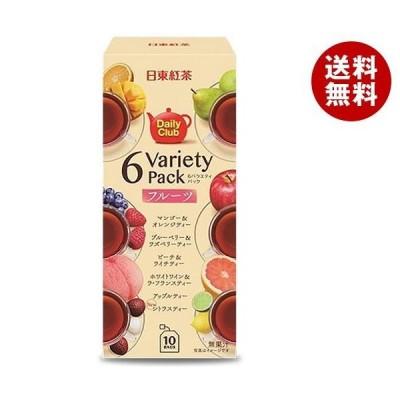 送料無料 三井農林 日東紅茶 デイリークラブ 6バラエティパック フルーツ (2.2g×4袋、2g×6袋)×72個入