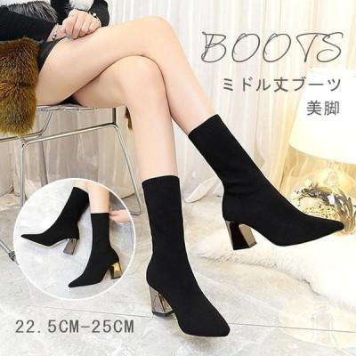 ブーツ レディース ショートブーツ 黒 ソックスブーツ ストレッチブーツ 太めヒール ミドルブーツ ヒールブーツ 美脚  黒シューズ 靴