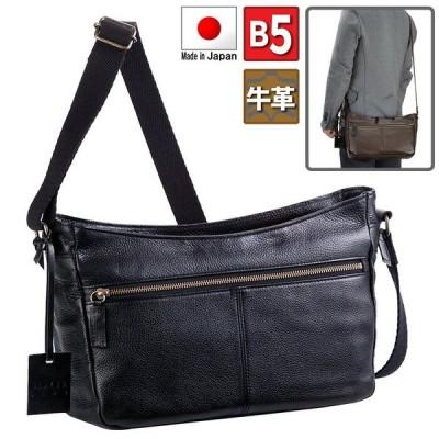 ショルダーバッグ hirano 日本製 豊岡製 通勤 本革 レザー 牛革 肩掛け 斜めがけ B5サイズ収納可 鞄 男性用 紳士 メンズ 送料無料
