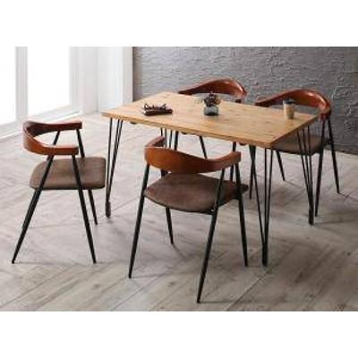 ダイニングテーブルセット 4人用 椅子 おしゃれ 安い 北欧 食卓 5点 ( 机+チェア4脚 ) 幅120 西海岸 ヴィンテージ インダストリアル レト