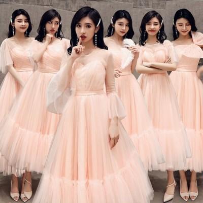 ブライズメイドドレス 花嫁 ドレス 演奏会 結婚式 二次会 パーティードレス 卒業式 お呼ばれワンピースbnf26