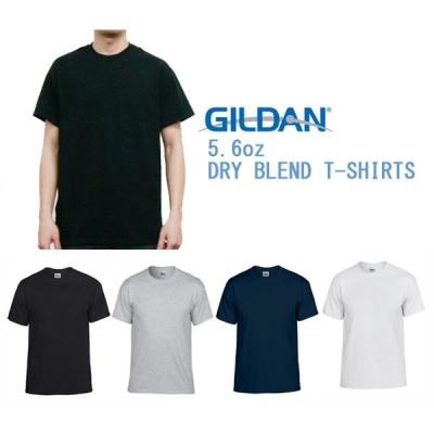 GILDAN(ギルダン)5.6oz ドライブレンドTシャツ【GILD-T8000】無地・半袖・メンズ・DRY