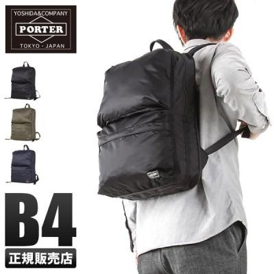 吉田カバン ポーター ビジネスリュック メンズ レディース ブランド A4 B4 フレーム PORTER 690-17851◎