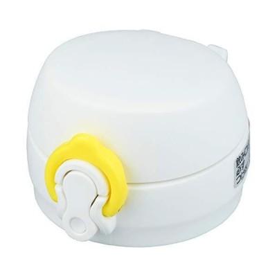 サーモス 交換用部品 ケータイマグ (JNL)用 せんユニット (飲み口・パッキンセット付き) イエローボーダー