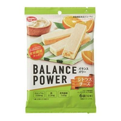 【×1個 メール便送料無料】 ハマダコンフェクト  バランスパワー シトラスチーズ 2本×6袋入