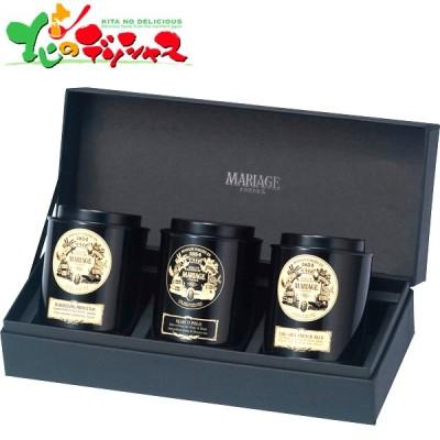 マリアージュ フレール 紅茶3銘柄の贈り物 GS-7 ギフト 贈り物 贈答 お祝い お礼 お返し プレゼント 内祝い 飲料 紅茶 詰め合わせ 北海道 送料無料 お取り寄せ