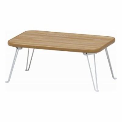 ちゃぶ台 ナチュラル/ホワイト 幅45cm テーブル 使い勝手のよい45cm幅コンパクトテーブル(代引不可)【送料無料】