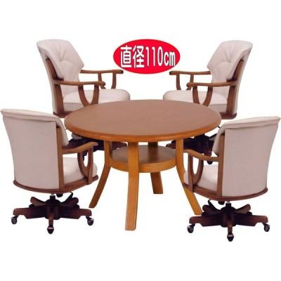 ダイニングテーブルセット 円形 4人用 110Φ 多機能チェアー ライトブラウン 3-735-colinz