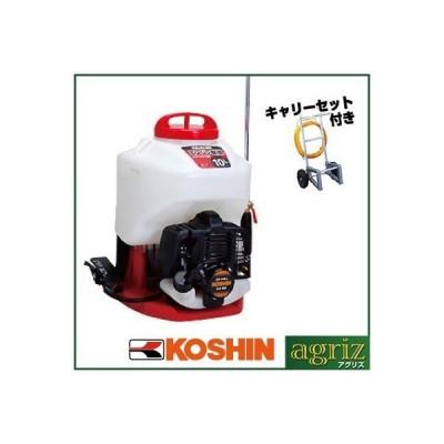 工進 背負式動力噴霧器 ES-10C(10Lタンク)(軽量6mmホース20m・キャリー付き)