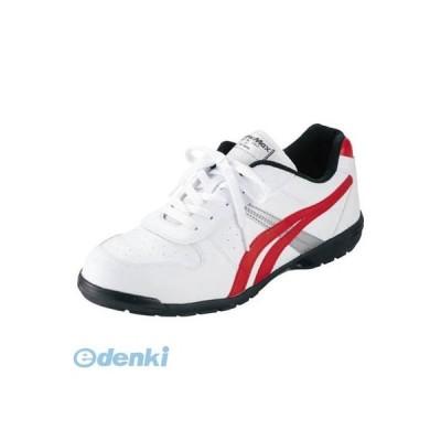 あすつく対応 「直送」 【個数:1個】 福山ゴム工業  AM60WH26.0 アローマックス60ホワイト26.0 FRC 安全靴