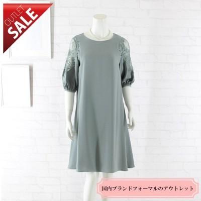 54%OFF ドレス セール 袖あり 結婚式ドレス 二次会  |レースデザインAラインドレス9号(モスグリーン)