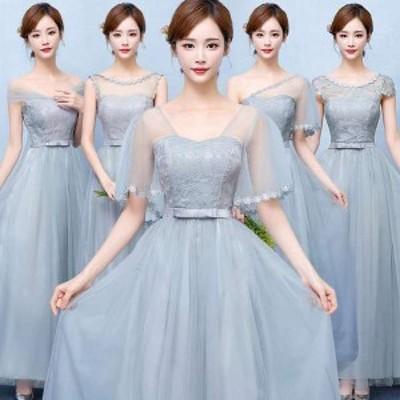 選べるデコルテデザイン♪ウエスト切替の気品溢れるロングドレス ロングドレス マキシ丈 ロング丈 チュール シフォン シースルー 透け感