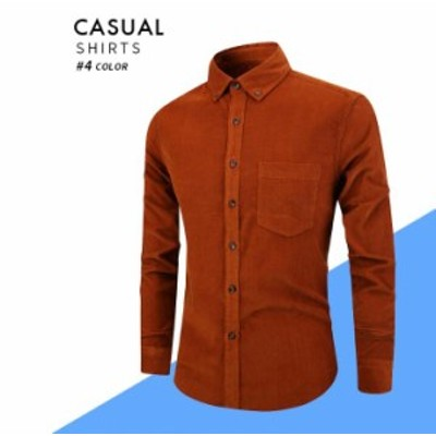 メンズ シャツ トップス Yシャツ ワイシャツ 3カラー 綿100% 長袖 cs13