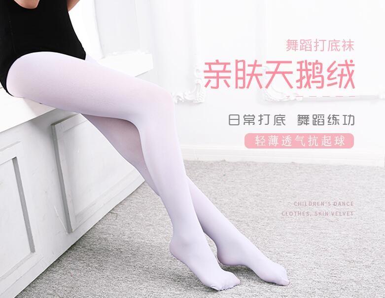 舞蹈襪 春秋女童褲襪寶寶打底褲白色連褲襪夏季薄款襪子兒童舞蹈襪連襪褲