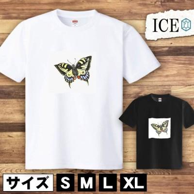 Tシャツ 蝶 メンズ レディース かわいい 綿100% 虫 蛾 バタフライ アンティーク レトロ 大きいサイズ 半袖 xl おもしろ 黒 白 青 ベージュ カーキ ネイビー 紫