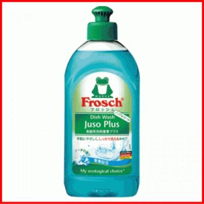 Frosch フロッシュ 食器用洗剤 重曹プラス 300ml