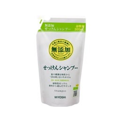 ミヨシ石鹸/無添加 せっけんシャンプー 詰替用 300ml
